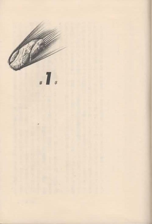 20200220193838
