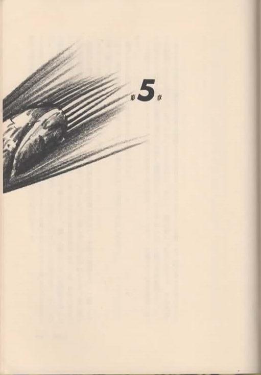 20200220193856