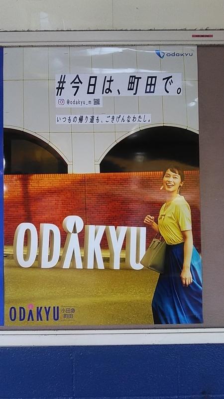 f:id:stantsiya_iriya:20200621101247j:plain