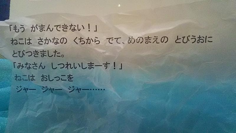 f:id:stantsiya_iriya:20201205231352j:plain