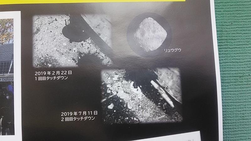 20210113213322