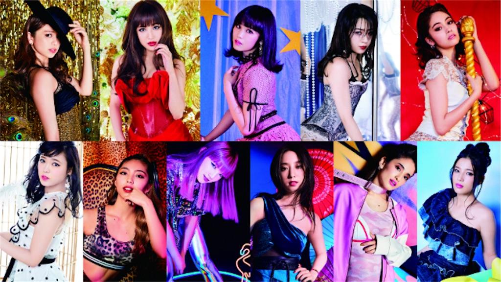f:id:star-idol:20180205191125j:image