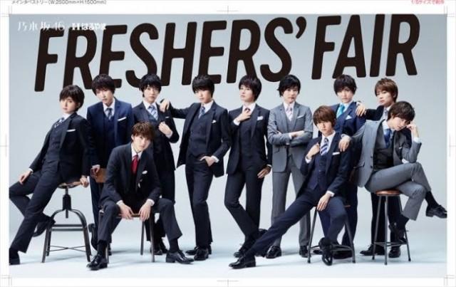 f:id:star-idol:20180207190655j:image