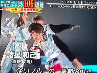 f:id:star-idol:20180222230540j:plain
