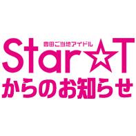 f:id:star2t:20191001182959j:plain