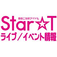 f:id:star2t:20191004134529j:plain
