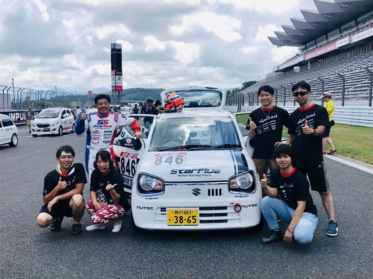 f:id:star5racing:20190818134536j:plain