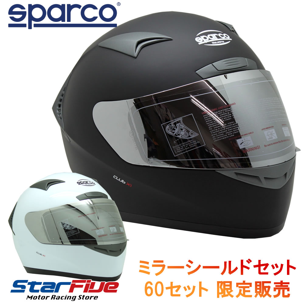 f:id:star5racing:20190913212255j:plain