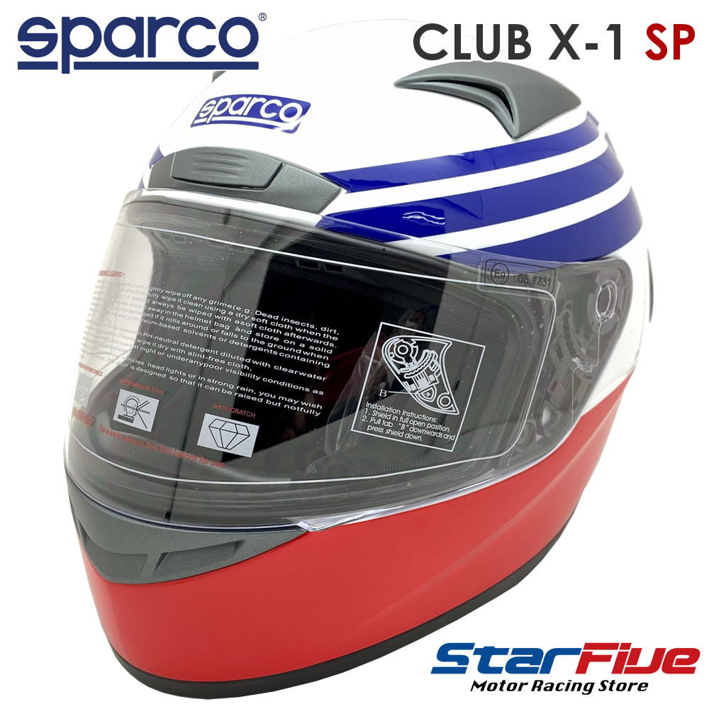f:id:star5racing:20200220181237j:plain