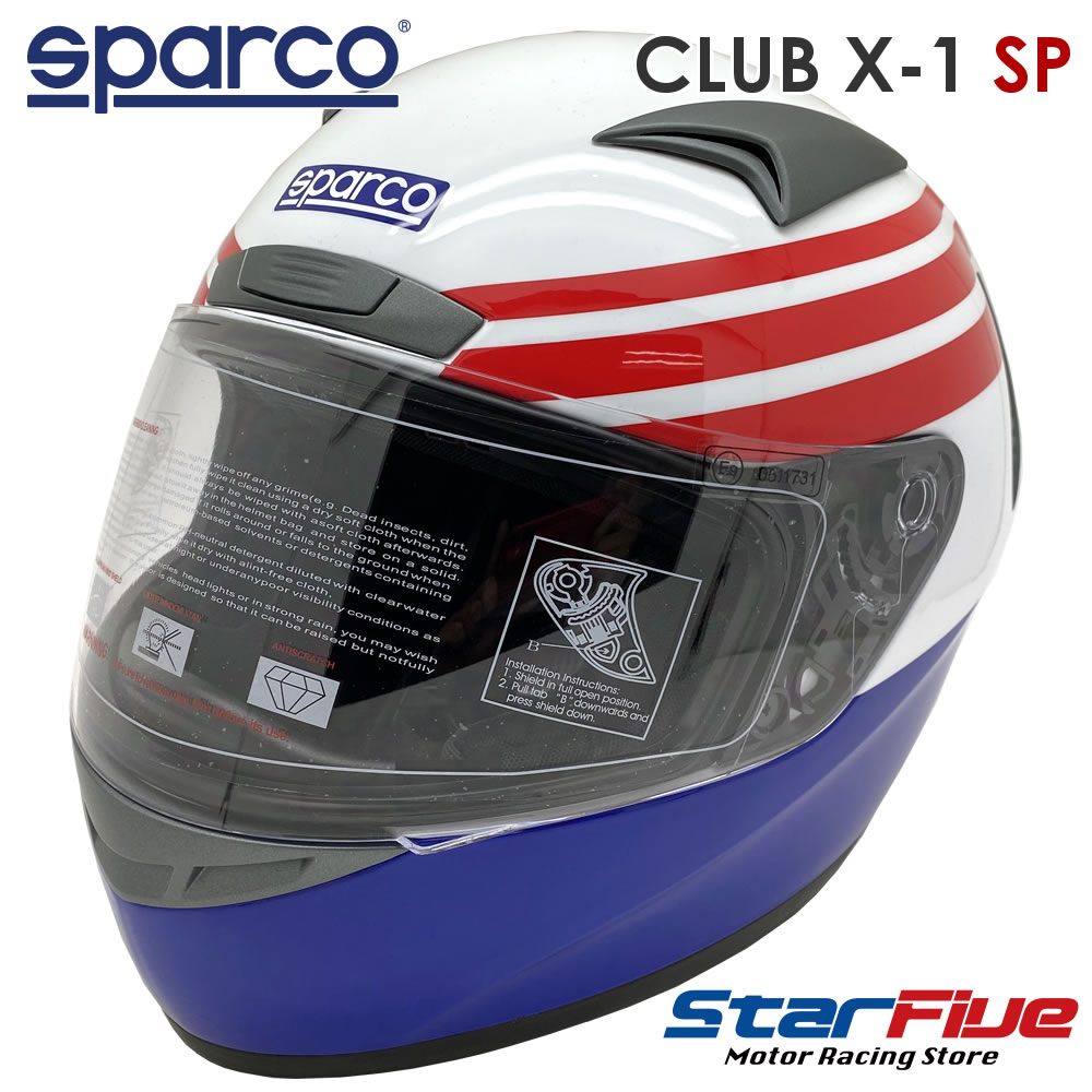 f:id:star5racing:20200220181450j:plain