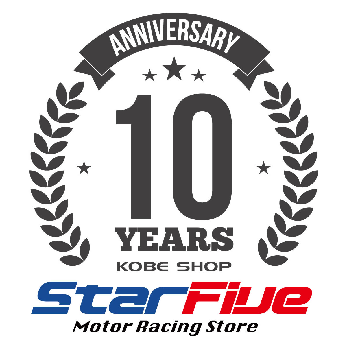 f:id:star5racing:20200630142759j:plain