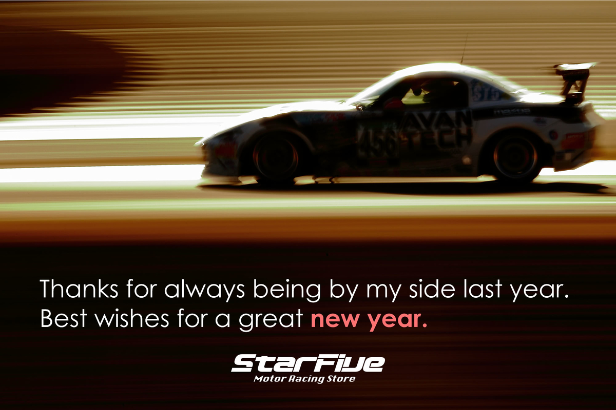 f:id:star5racing:20201228214502j:plain