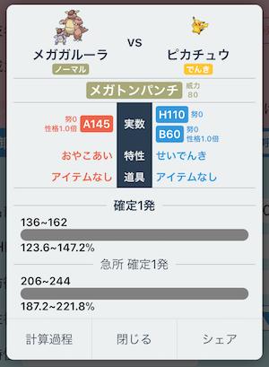 f:id:star__hoshi:20171207024555p:plain