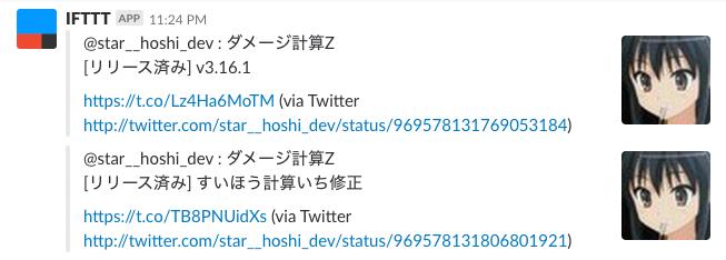 f:id:star__hoshi:20180303234543p:plain