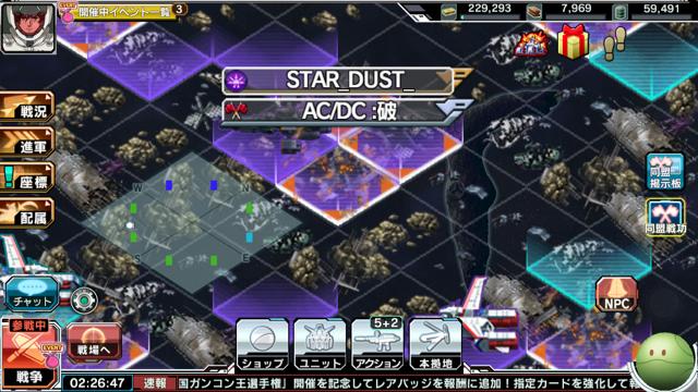 f:id:star_dust_gumdam:20160913175031p:plain