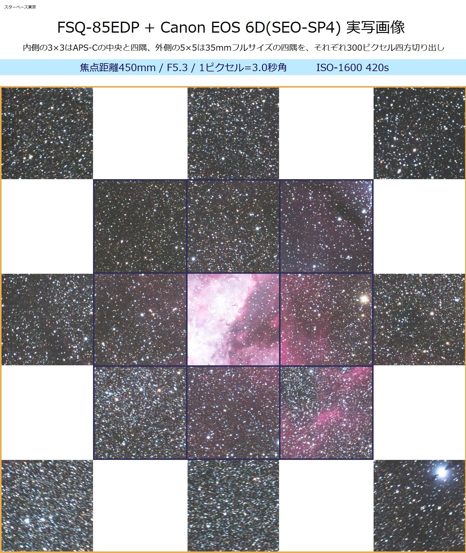 f:id:starbase:20180428123252j:plain