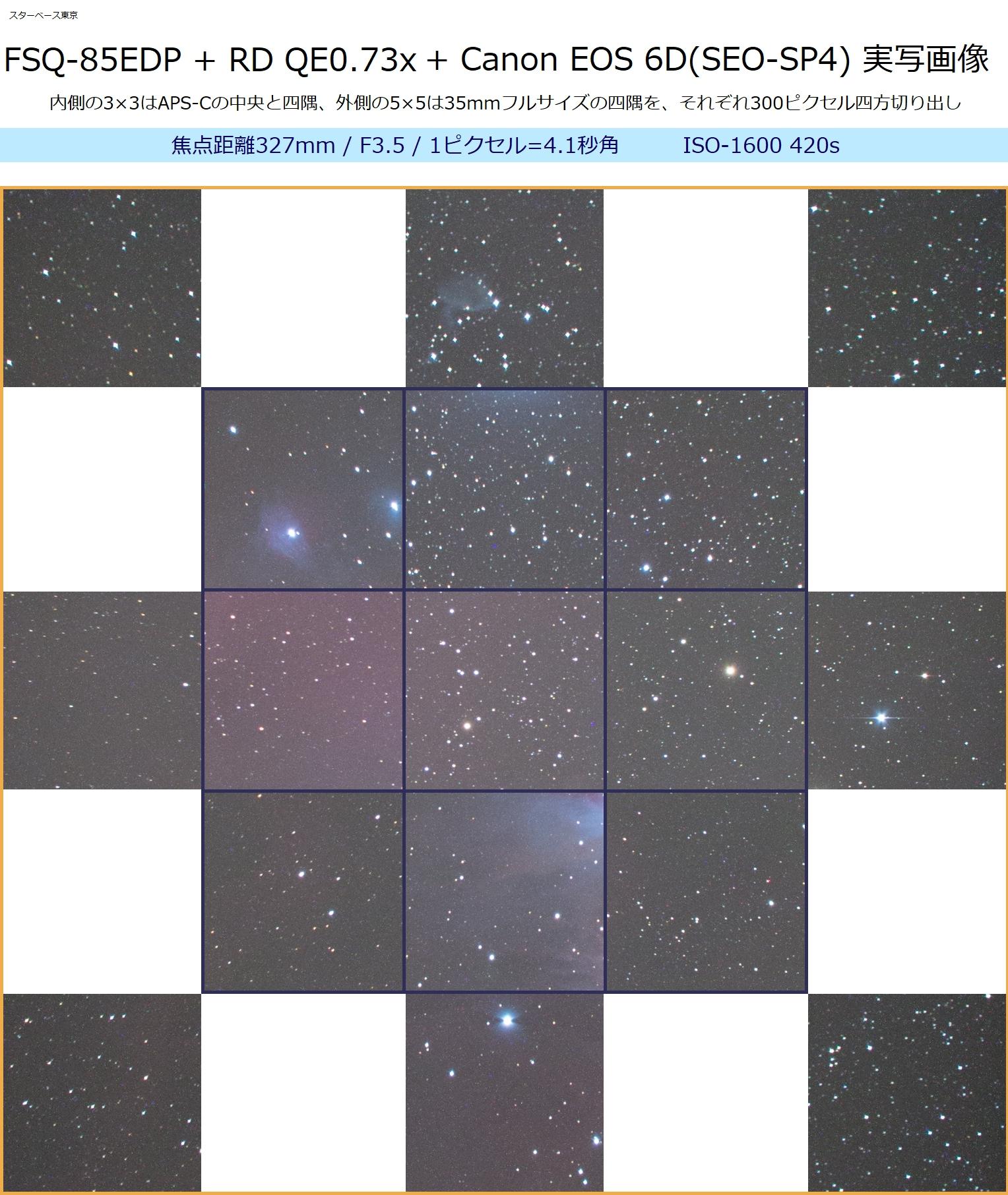 f:id:starbase:20180429140311j:plain