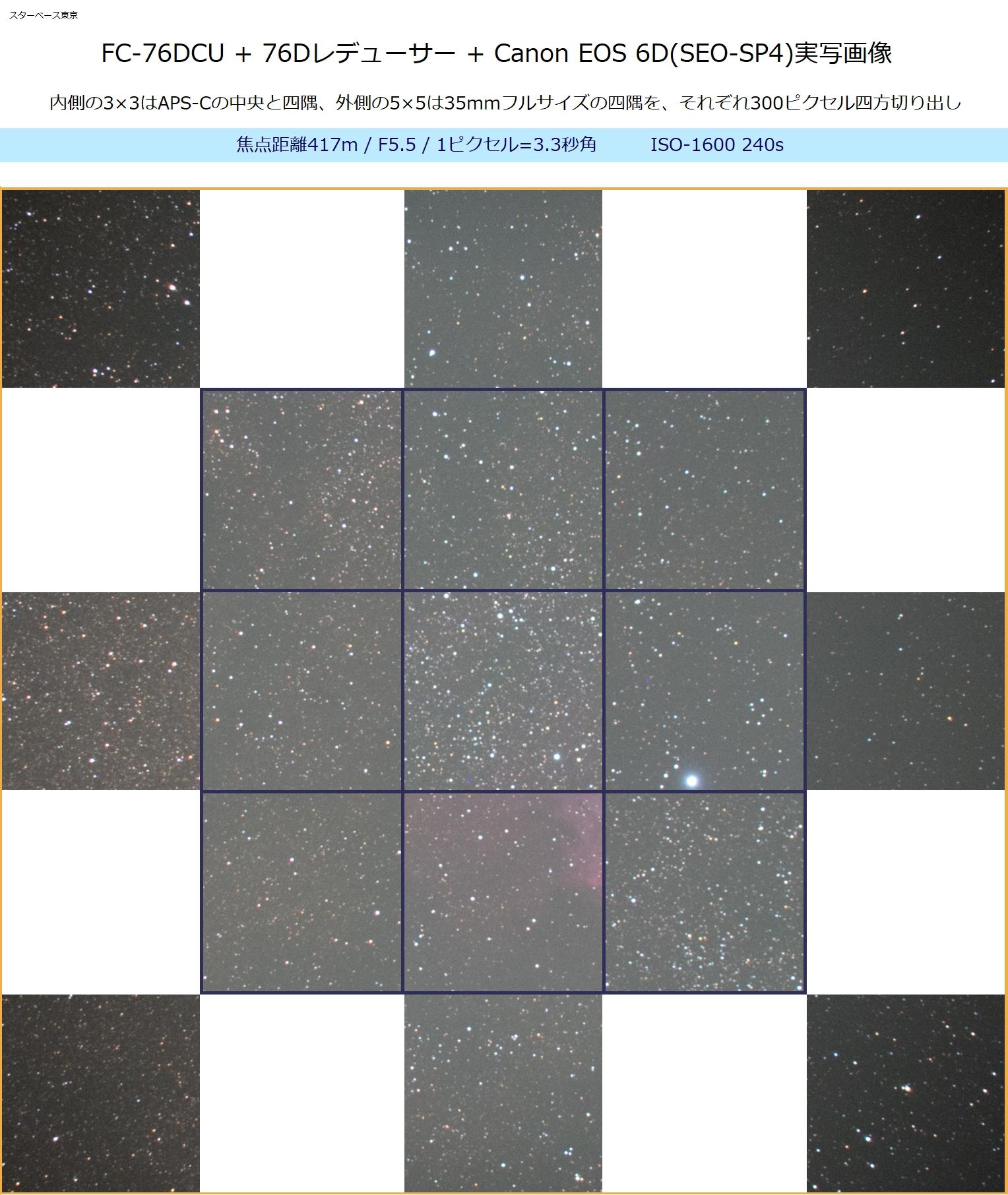 f:id:starbase:20181117190853j:plain