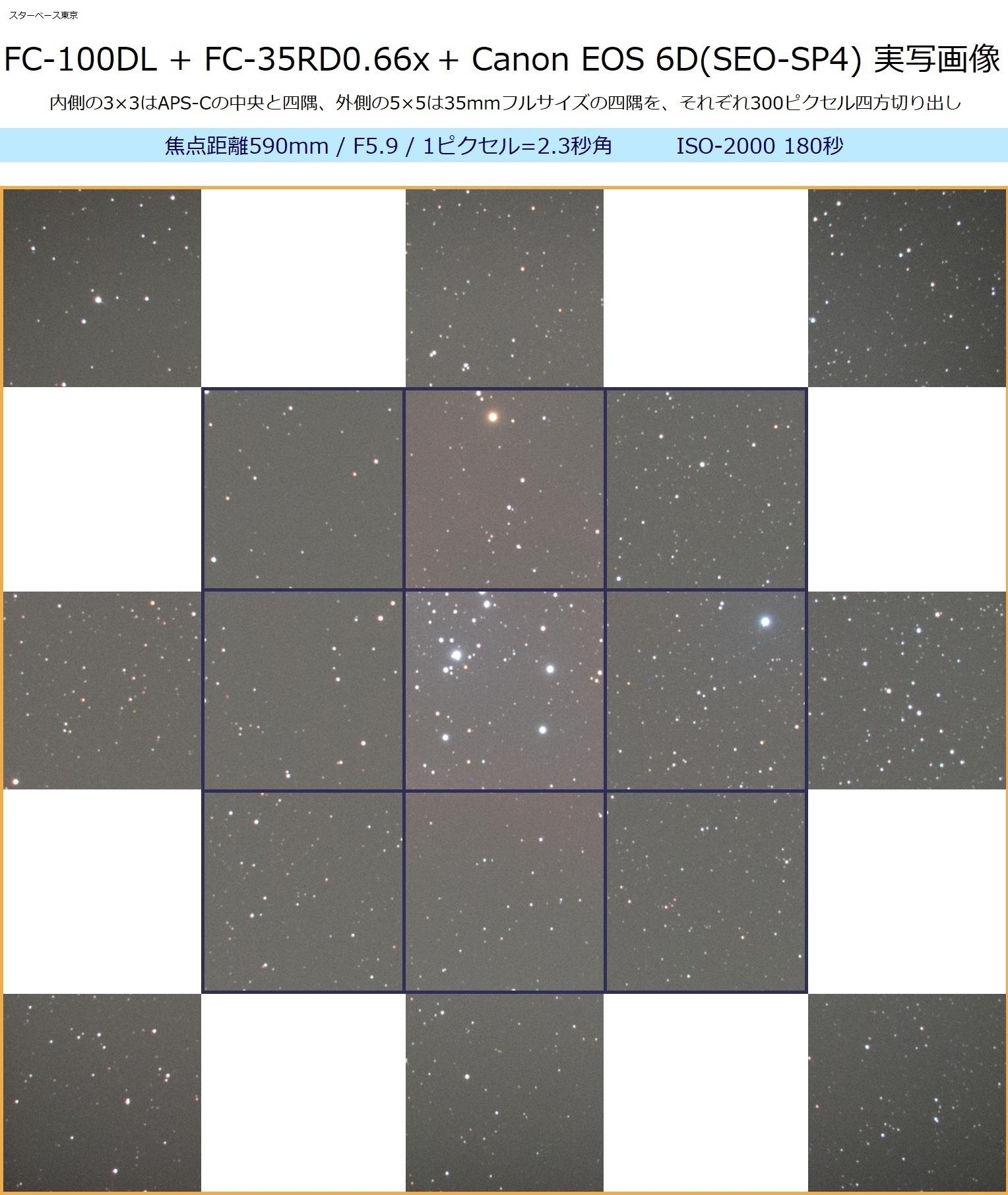 f:id:starbase:20190218211901j:plain