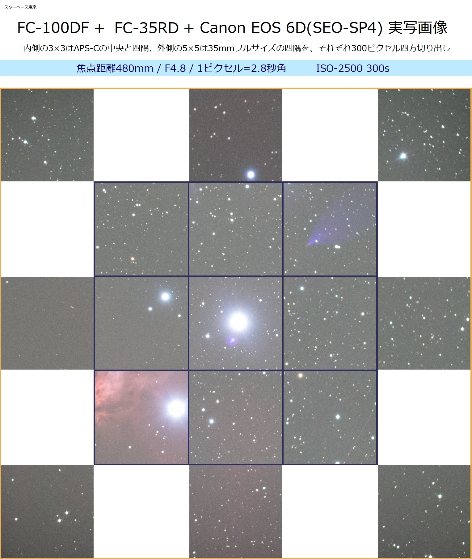 f:id:starbase:20190218211911j:plain
