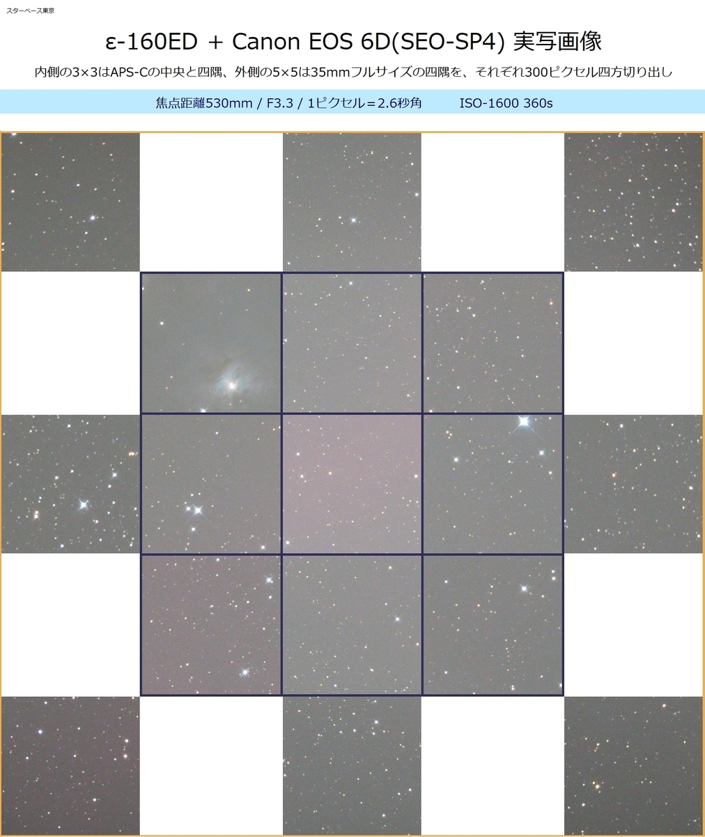 f:id:starbase:20201121181025j:plain