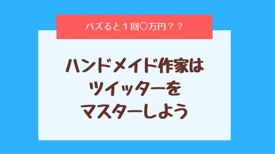 f:id:starbucksfanfan:20181127143058p:plain