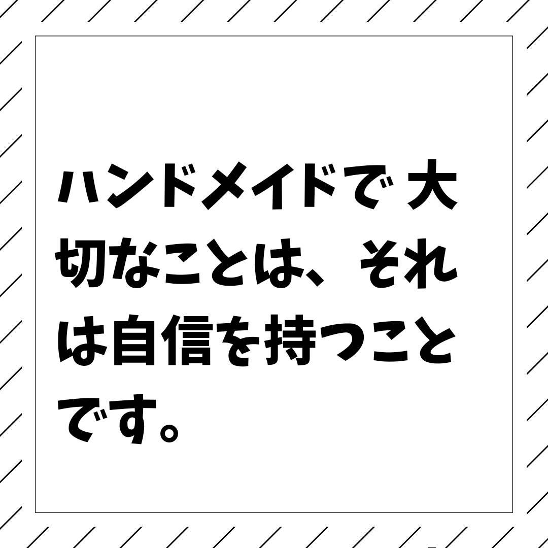 f:id:starbucksfanfan:20190707021350j:plain