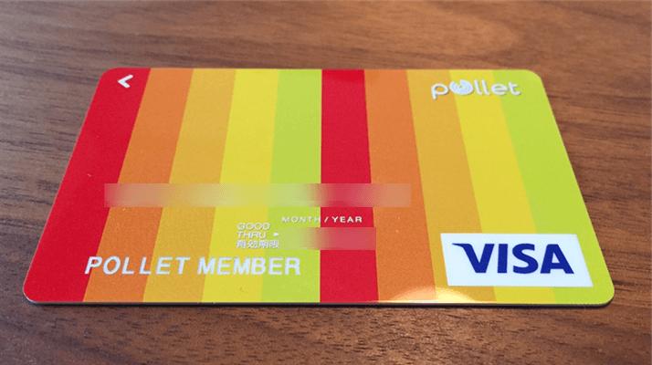 Polletカードが届く