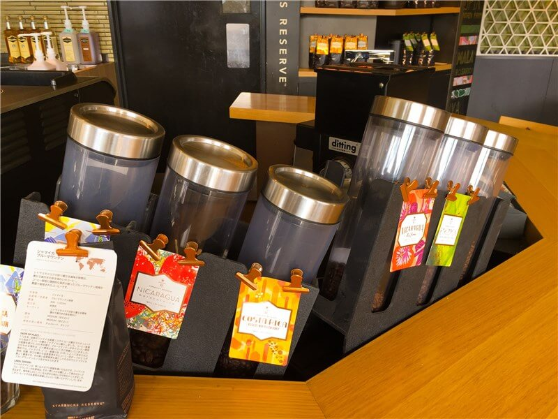 希少なコーヒー豆