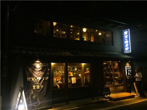 京町屋を改修した店舗