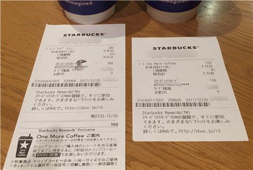 (左)1杯目のレシート (右)2杯目のレシート
