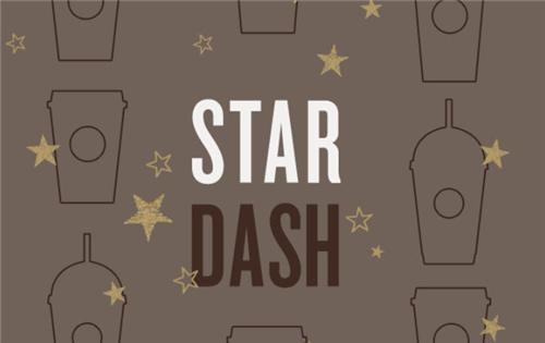 最大20Bonus Starsプレゼント{STAR DASH}
