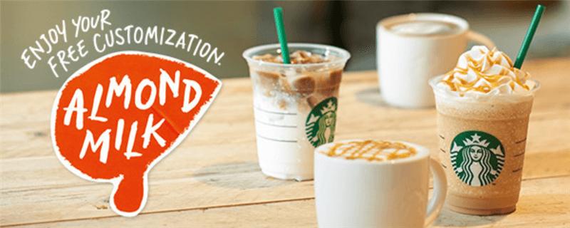 「Almond Milk Customization 1801」