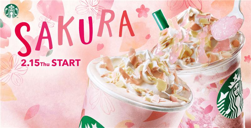 スターバックス SAKURAシリーズ(さくら)グッズ&ビバレッジが登場!桜シーズンの画像