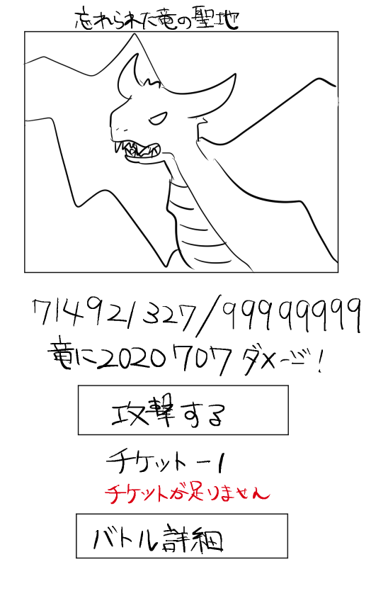 f:id:stardrop21:20200707211643p:plain
