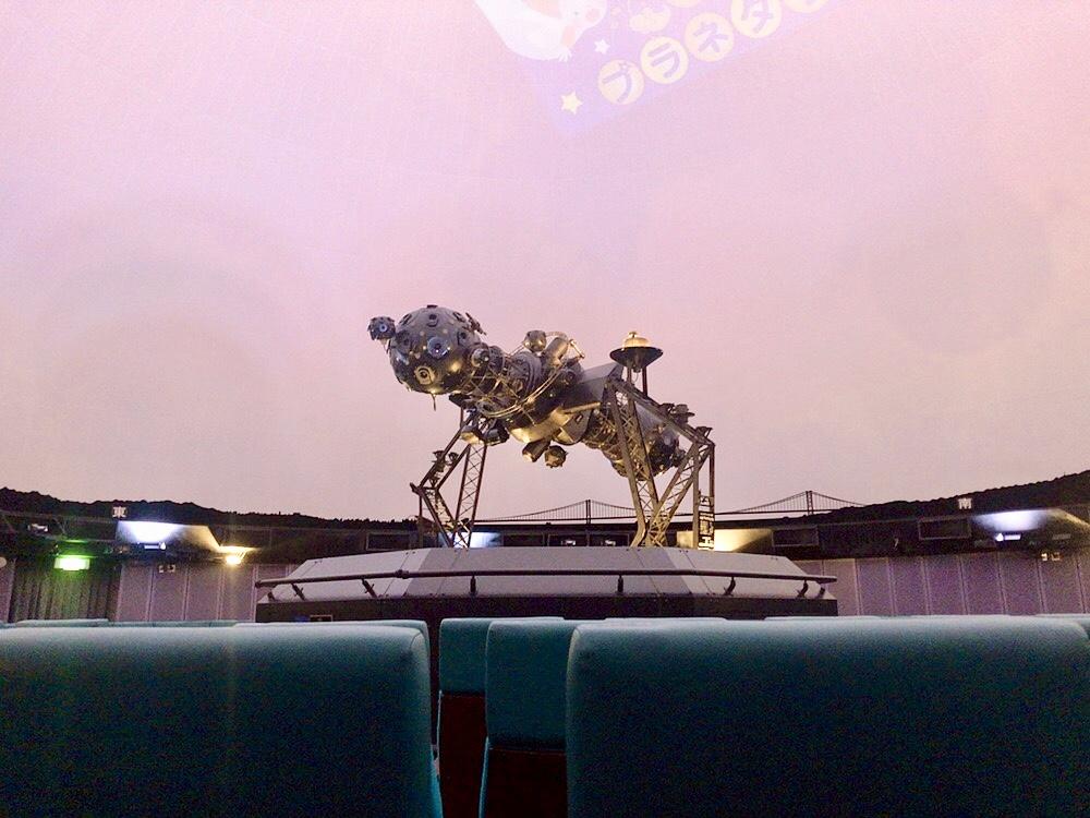 f:id:stardust85:20190501133446j:plain