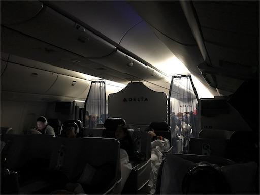 f:id:starflight:20170102172541j:image