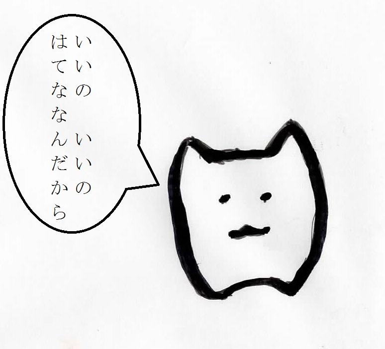 f:id:stargazer-myoue:20161106203617j:plain