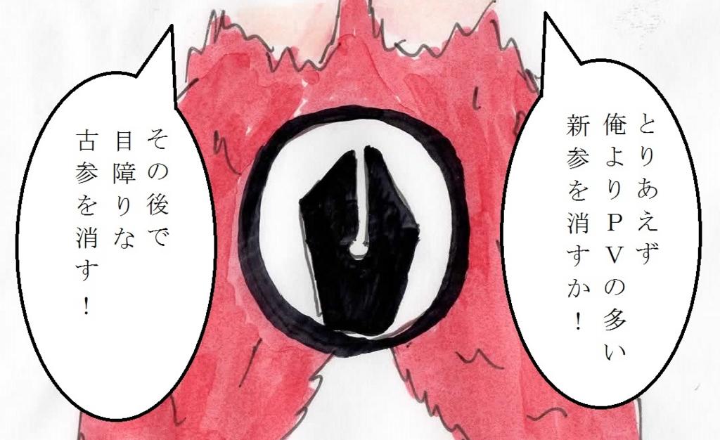 f:id:stargazer-myoue:20161106204427j:plain