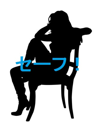 f:id:stargazer-myoue:20161120224936j:plain