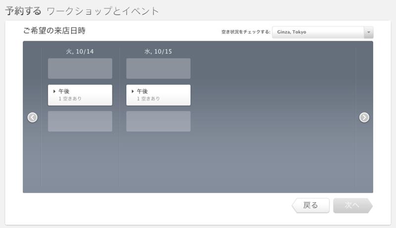 f:id:starline1201:20141014010039p:plain