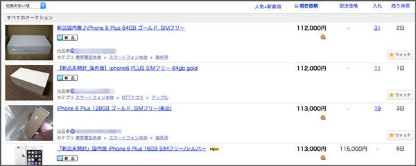 f:id:starline1201:20141211001647j:plain