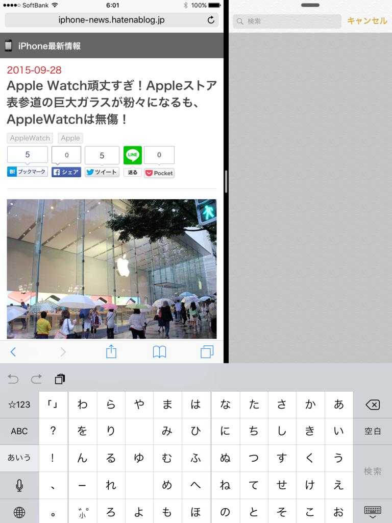 f:id:starline1201:20151005155940p:plain