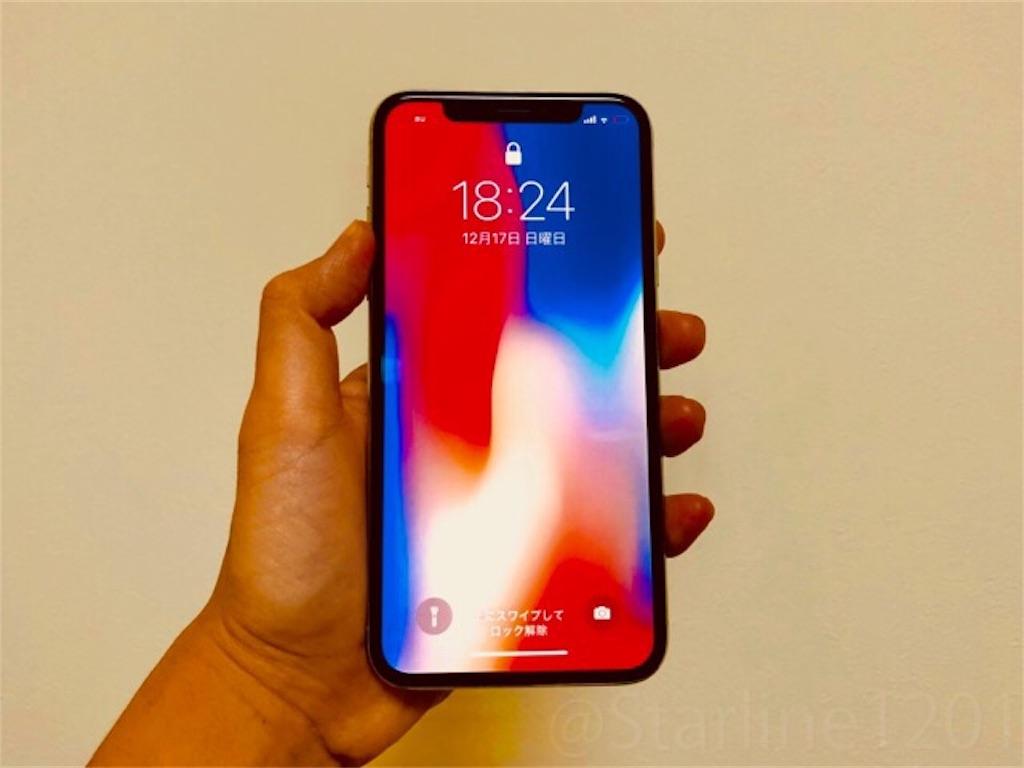 iPhoneXの画像。登場から10年目に発売されたiPhoneXのiPhoneはどうなる?