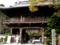 一番寺・霊山寺(徳島)