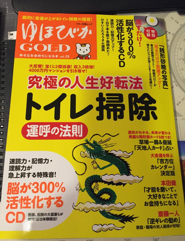 f:id:starskywalk-hiro-yuna:20151028234124p:plain