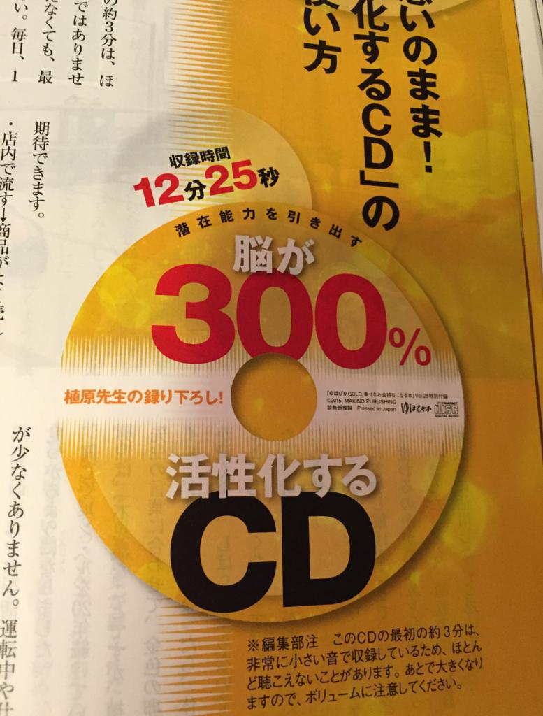 f:id:starskywalk-hiro-yuna:20151029000834p:plain