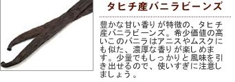f:id:starskywalk-hiro-yuna:20151105215608p:plain