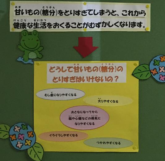 f:id:starskywalk-hiro-yuna:20151214205911p:plain