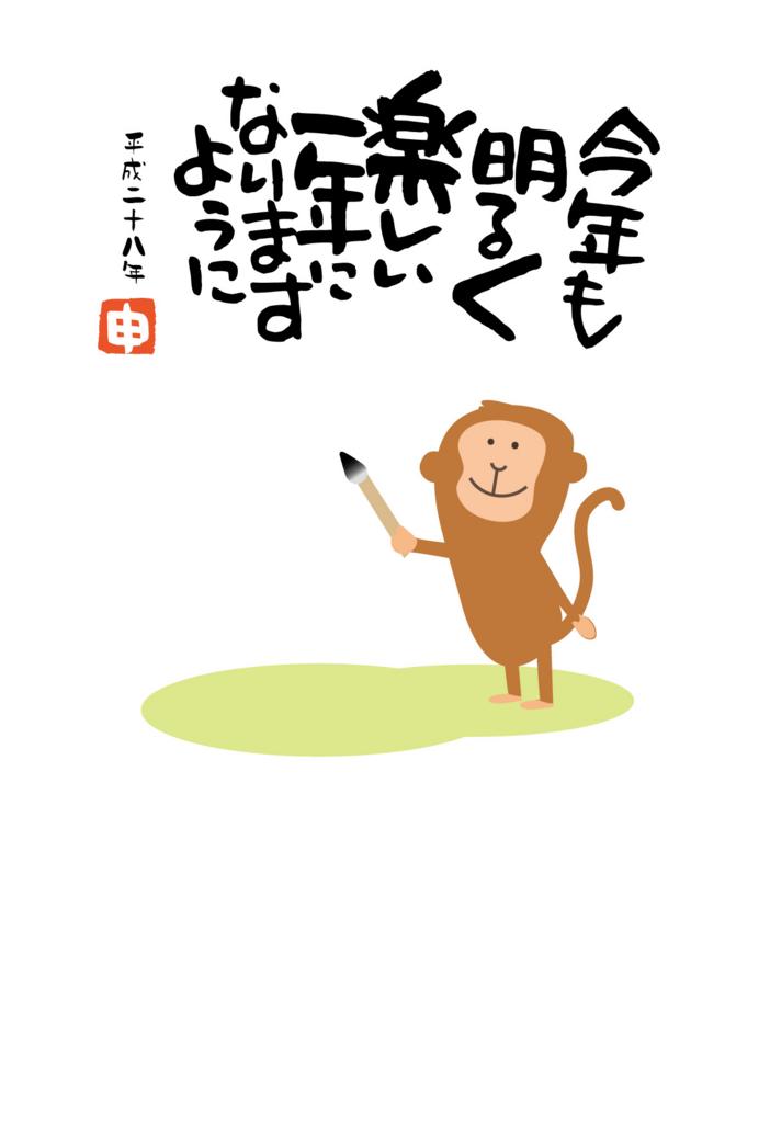 f:id:starskywalk-hiro-yuna:20160105201307j:plain